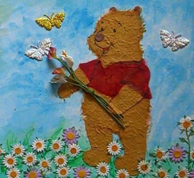 Winnie The Poo Bear